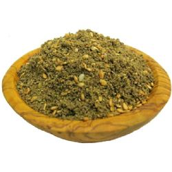 Palestinian Zatar 454g | Za'tar | Za'atar | Zaatar | Adonis | Buy Online | Middle Eastern Ingredients | UK